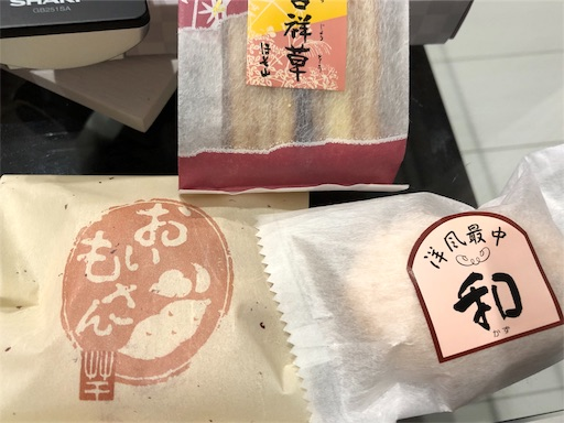 f:id:shihoko123:20191015144936j:image
