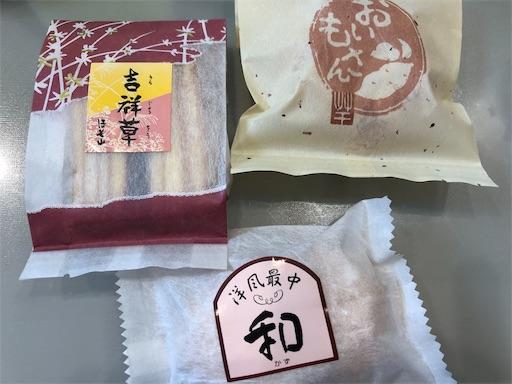 f:id:shihoko123:20191016095227j:image