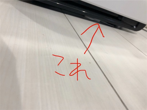 f:id:shihoko123:20191016100601j:image
