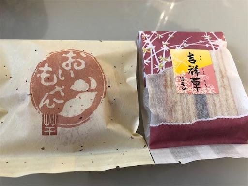 f:id:shihoko123:20191017113117j:image