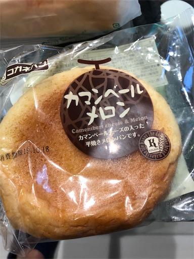 f:id:shihoko123:20191018083303j:image