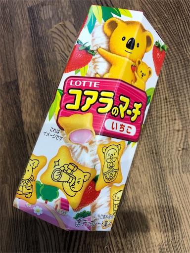 f:id:shihoko123:20191022202737j:image