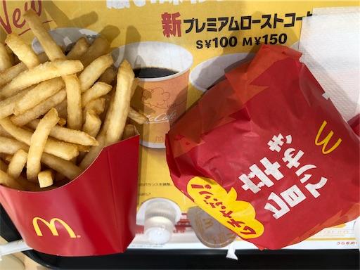 f:id:shihoko123:20191025205030j:image