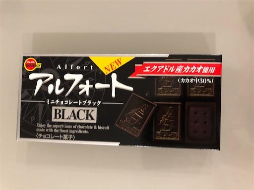 f:id:shihoko123:20191102145330j:image