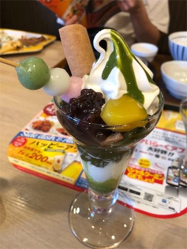 f:id:shihoko123:20191118092522j:image