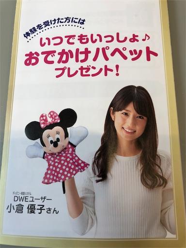 f:id:shihoko123:20191119091657j:image