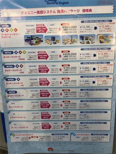 f:id:shihoko123:20191119204539j:image