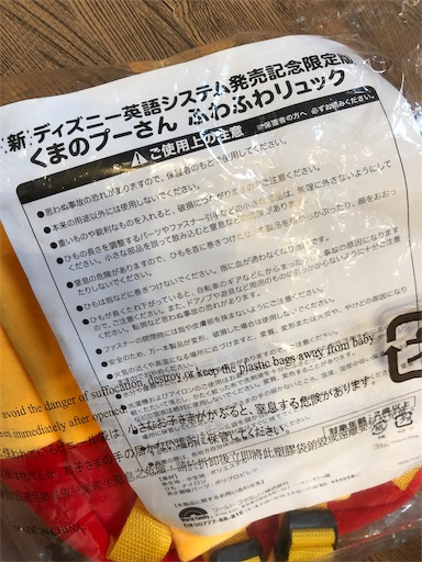f:id:shihoko123:20191120221142j:image