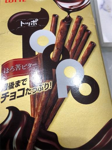 f:id:shihoko123:20191127135300j:image