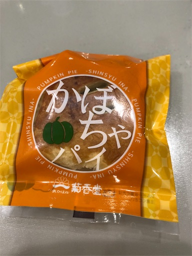 f:id:shihoko123:20191130212506j:image