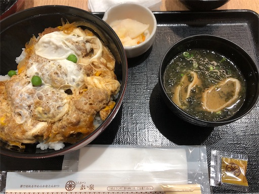 f:id:shihoko123:20191204084950j:image