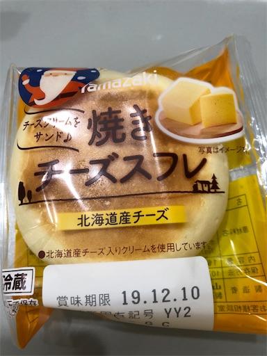 f:id:shihoko123:20191207104559j:image