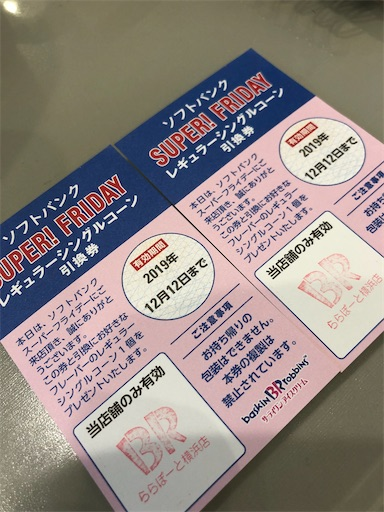 f:id:shihoko123:20191208203913j:image