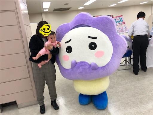 f:id:shihoko123:20191212154213j:image