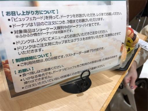 f:id:shihoko123:20191218224924j:image
