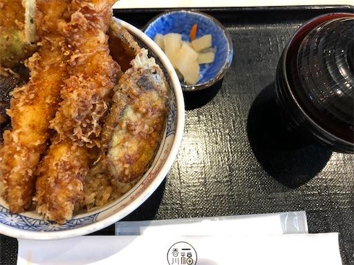 f:id:shihoko123:20191220094446j:image