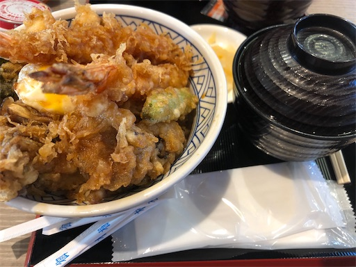 f:id:shihoko123:20191230230913j:image