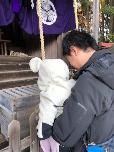 f:id:shihoko123:20200102115544j:image