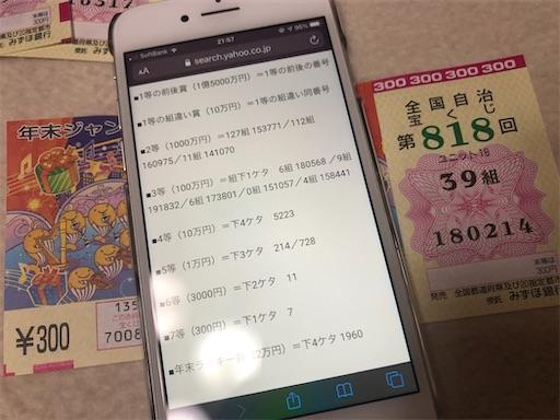 f:id:shihoko123:20200104181350j:image