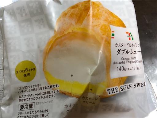 f:id:shihoko123:20200105222727j:image