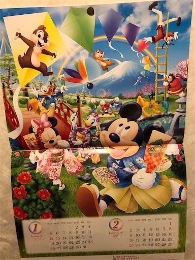 f:id:shihoko123:20200105223345j:image