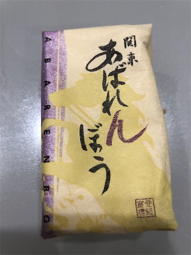 f:id:shihoko123:20200111173055j:image