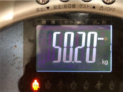 f:id:shihoko123:20200111173119j:image