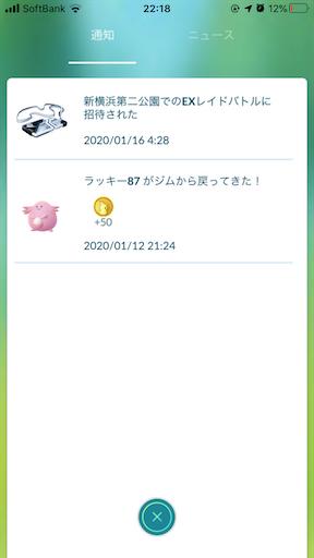 f:id:shihoko123:20200121222251p:image