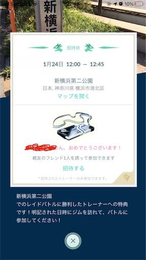 f:id:shihoko123:20200121222711j:image