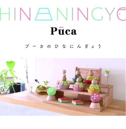 f:id:shihoko123:20200122235657j:image