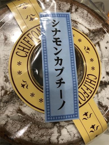 f:id:shihoko123:20200127224354j:image
