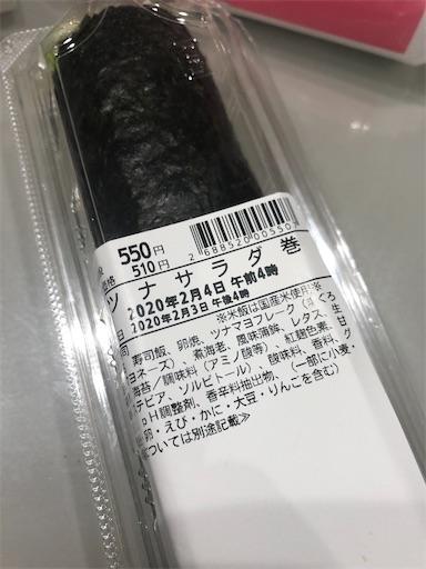 f:id:shihoko123:20200204111802j:image