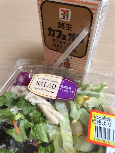 f:id:shihoko123:20200207222933j:image