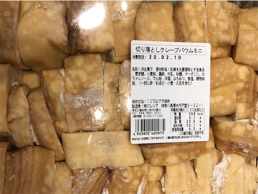 f:id:shihoko123:20200210010154j:image
