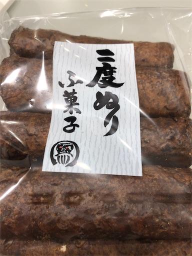 f:id:shihoko123:20200219124613j:image