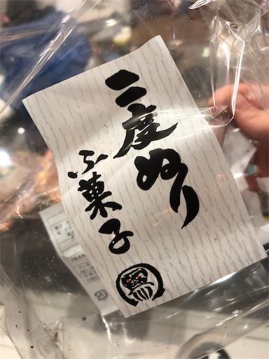f:id:shihoko123:20200222210632j:image