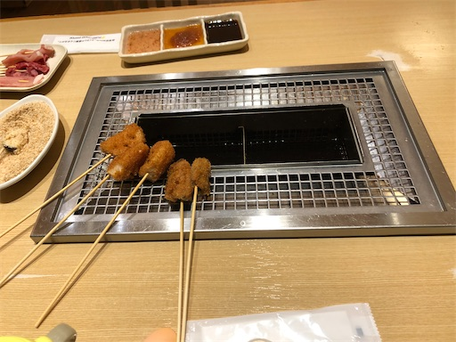 f:id:shihoko123:20200224231203j:image