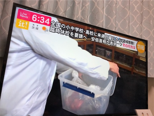 f:id:shihoko123:20200227224251j:image
