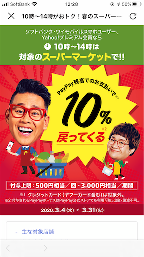 f:id:shihoko123:20200305123245p:image