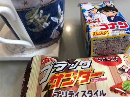 f:id:shihoko123:20200305235601j:image