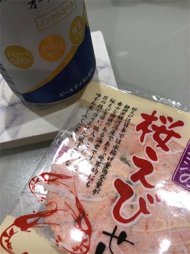 f:id:shihoko123:20200306231753j:image