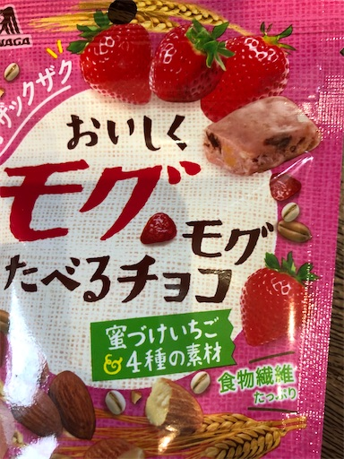 f:id:shihoko123:20200310225724j:image