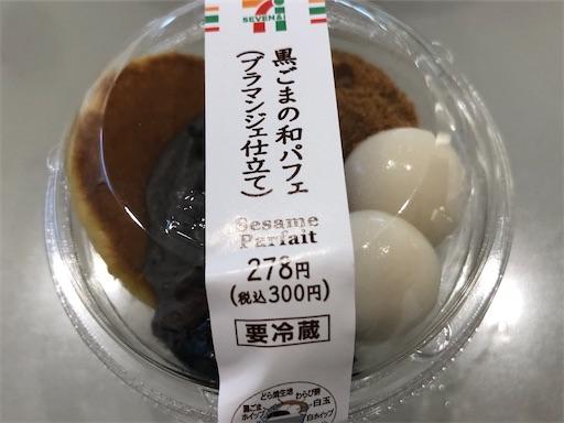 f:id:shihoko123:20200311224700j:image