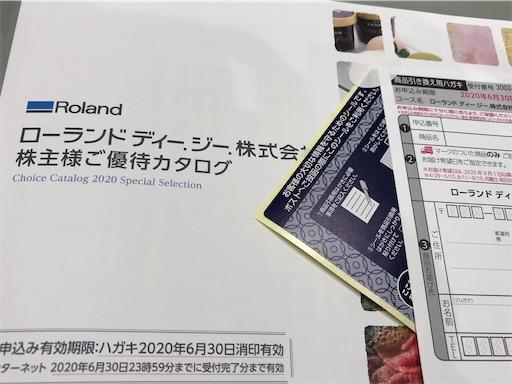 f:id:shihoko123:20200316230910j:image
