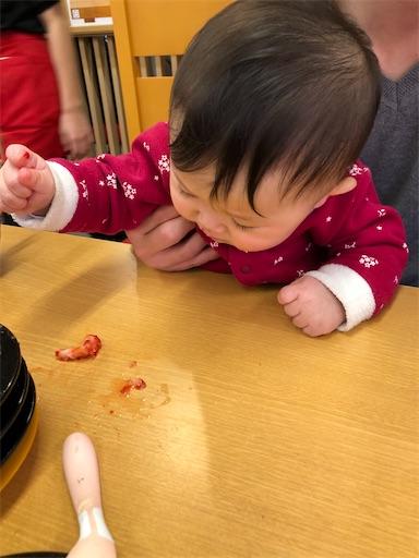 f:id:shihoko123:20200317215158j:image