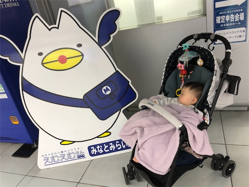 f:id:shihoko123:20200318203803j:image