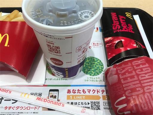 f:id:shihoko123:20200320004242j:image