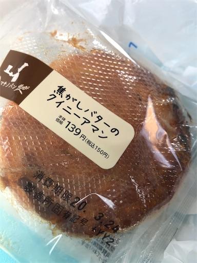 f:id:shihoko123:20200323225253j:image