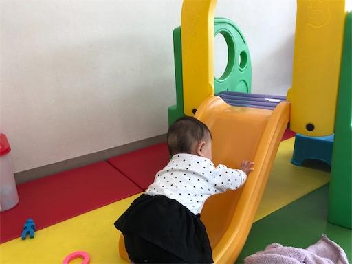 f:id:shihoko123:20200323231840j:image