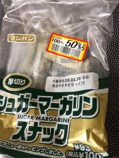 f:id:shihoko123:20200401211557j:image